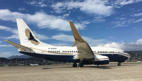 2016 BOEING BUSINESS JET 737-700 S/N 61040 exterior