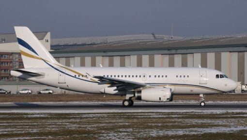 2012 Airbus A319 ACJ For Sale